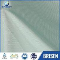 Buy cheap factory Polyester Soft White Fabrics Sample from wholesalers
