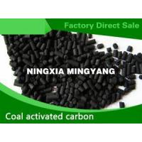 Activated carbon 1 High quality coal columnar activated carbon