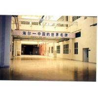 China Self-leveling cement floor coating system wholesale