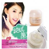 China Facial Skin Whitening CREAM Oil, Anti-Aging Cream Reduce Dark Spot STAYING wholesale
