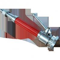 Buy cheap Aluminum Spray Fire Nozzle from wholesalers