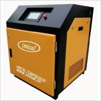 Unical Air Compressor
