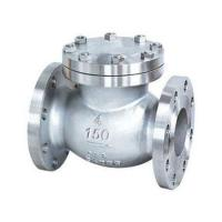 With 10 years experience supply double door reflux valve for 2015