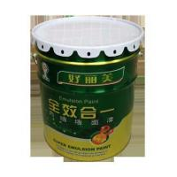 China Haolimei high cover type alkali resistant primer on sale