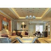 China 300 450 mm Aluminium Ceiling Panel Moisture Protectiong For Interior Decoration wholesale