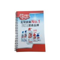 Promotion AD Notebook