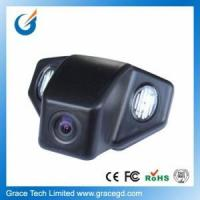 Buy cheap Waterproof Rear Backup Camera Honda Fit from wholesalers