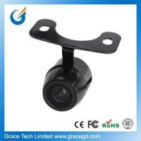 Buy cheap Best Mini Size Universal Car Backup Camera For All Cars from wholesalers