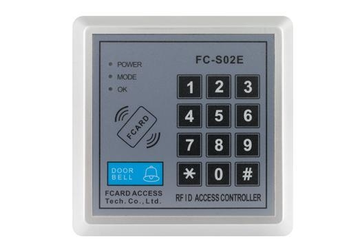 China FC-S02 Simple Access Controller