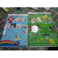 China beautiful plastic book cover protectors for school (new design) on sale