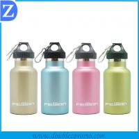 China aluminum drinking bottle (SGS approved) on sale