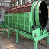 Wholesale Vibrating Screen for Husk from china suppliers