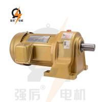 China GH/GV series gear reduction motor wholesale