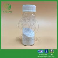 Wholesale Herbicide Tribenuron-methyl 10% WP from china suppliers