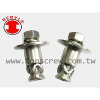 China UNDERCUT ANCHOR / EXPANSION ANCHOR wholesale