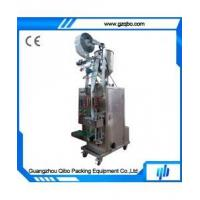 Wholesale Shampoo packing machine with four sides sealing form from china suppliers
