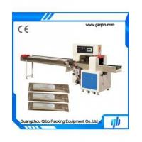 Wholesale Hotel amenities packing machine QB-350X from china suppliers