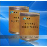 Wholesale Bio-Fungicide from china suppliers