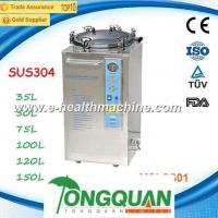 Hot Sale Automated Autoclave with CE Approved Supplier  MSLSS01D