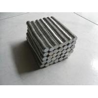 Wholesale Single magnet (1) from china suppliers