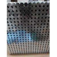 Wholesale LED Ceiling magnets(1) from china suppliers