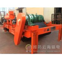 Wholesale RCDF series oil-cooling electromagnetic separator dump from china suppliers