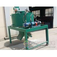 Wholesale FD Electromagnetic Dry Power Magnetic Separator from china suppliers