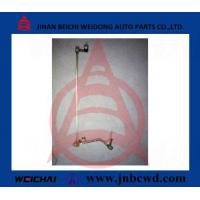 Buy cheap BeiBen Cab Series Windscreen Wiper Connection Rod from wholesalers
