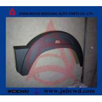 Buy cheap BeiBen Cab Series Mudguard from wholesalers