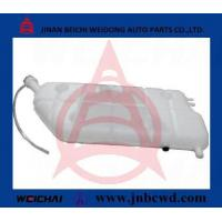 Buy cheap BeiBen Cab Series Expansion Tank from wholesalers
