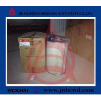 Buy cheap BeiBen Chassis Parts Air Filter Element from wholesalers