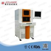 China Guangdong fiber 3D Laser engraver /laser agent needed wholesale