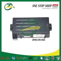 Wholesale GEELY CK Fuse Box ZHG-CK-032 from china suppliers