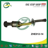 China DFSK Car Three-way Catalytic Converter ZHE012-14 Sokon Auto Parts wholesale