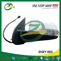 China ZOTYE 5008 Outside Electric Mirror With Signal Lamp ZHZY-003 ZOTYE Auto Parts wholesale