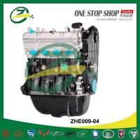Wholesale DFSK Sokon Engine 1.1 ZHE009-04 Dfsk Auto Parts from china suppliers