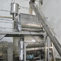 Buy cheap Biaxial Mixer from wholesalers