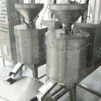 Buy cheap Rice grinder from wholesalers