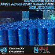 China RX-888 ink and wash wholesale