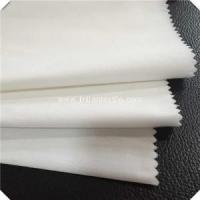 China Hot Sale TC65 35 Air Jet Weaving Grey Fabric For White wholesale