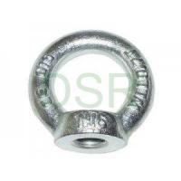 China DSR095 DIN582 EYE NUT wholesale