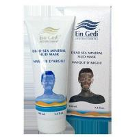 Buy cheap Ein Gedi Mud Mask. from wholesalers