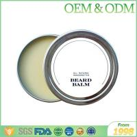 China OEM/ODM wholesale price beard balm 2 oz smoothing mens beard balm wholesale