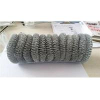 China Kitchen Cleaning Ball Home New Type stainless steel Mesh Scourer For household cleaning wholesale