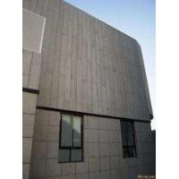 China Fireproof Compressed Fiber Cement Panels For Exterior Wall & Floor Moisture Proof wholesale