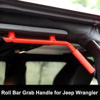Roll Bar Handle