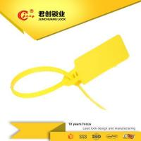 Wholesale Plastic Seal JCPS101 from china suppliers