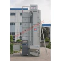 Wholesale Product Display SS-40 from china suppliers