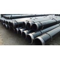 China SMLS Steel Pipe DIN1629 wholesale
