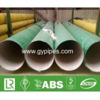 China SUS304 Chemical Composition Pipe wholesale